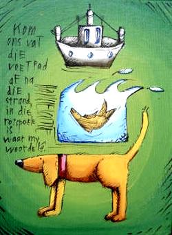 honde2